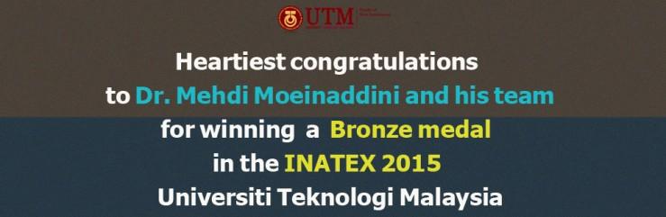 banner-congrats-inatex2015-978x320